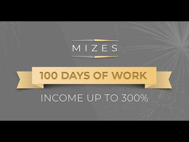 اثبات دفع لليوم رقم 100 لموقع Mizes للتعدين السحابي (الافضل حتى الان )
