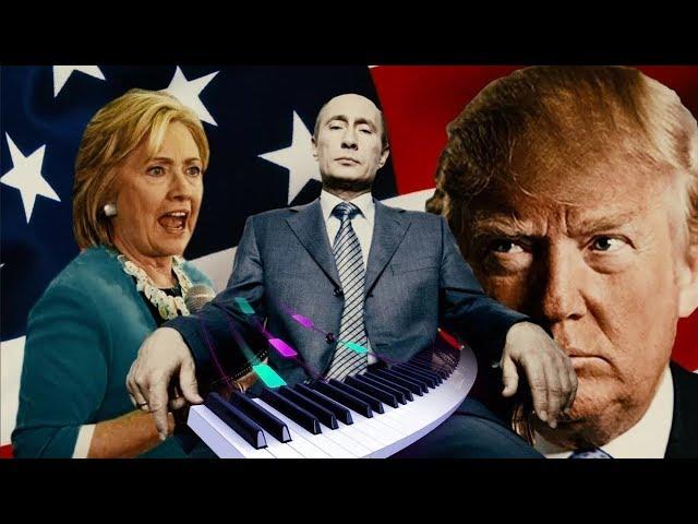 Putin playing piano ⭐ Trump and Clinton Dance